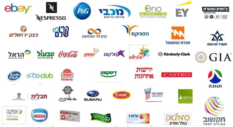 לוגואים לקוחות 2019