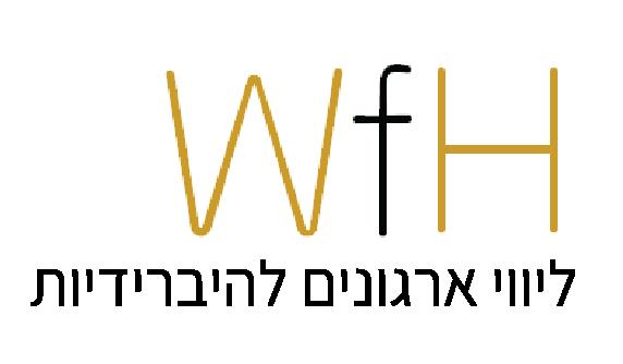wfh-01